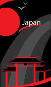 Flyer on the Japanese theme. Symbols japanese pagoda and red sun on black background. Vector Illustration.