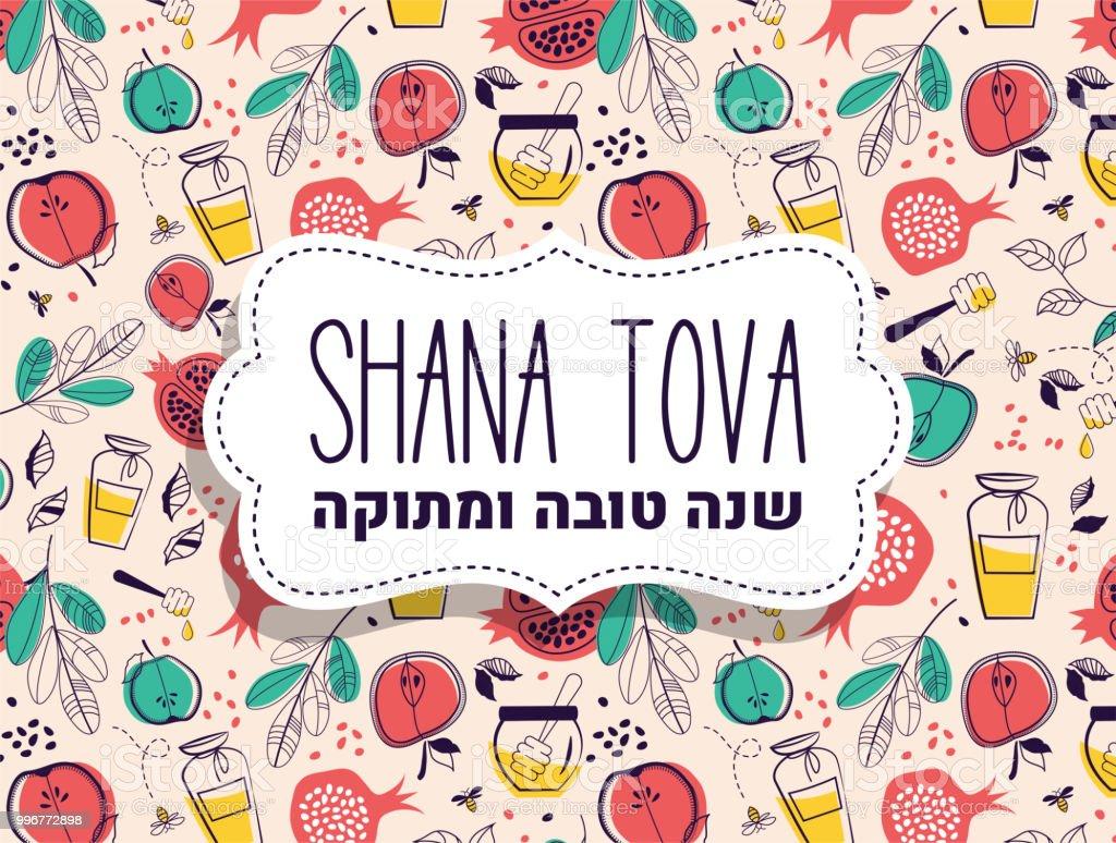 Symbols Of Rosh Hashanah Jewish New Year Stock Vector Art More