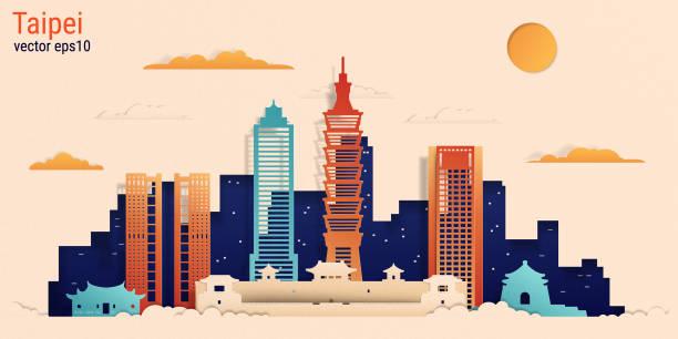 臺北市五彩剪紙風格, 向量股票插畫 - 台灣 幅插畫檔、美工圖案、卡通及圖標