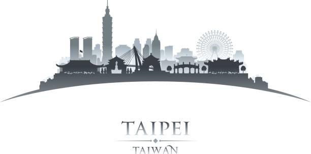 台北台湾シティスカイラインシルエット - 台湾点のイラスト素材/クリップアート素材/マンガ素材/アイコン素材