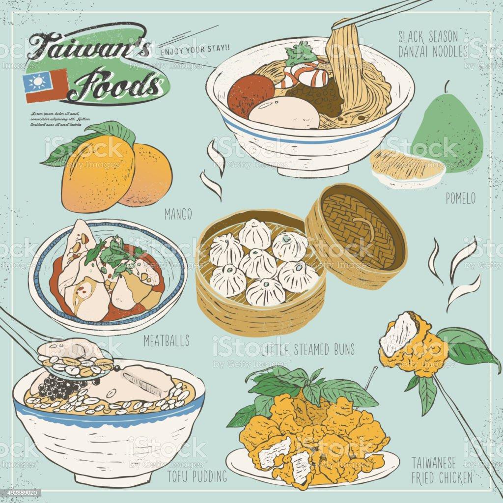 Taiwan delicious snacks collection vector art illustration