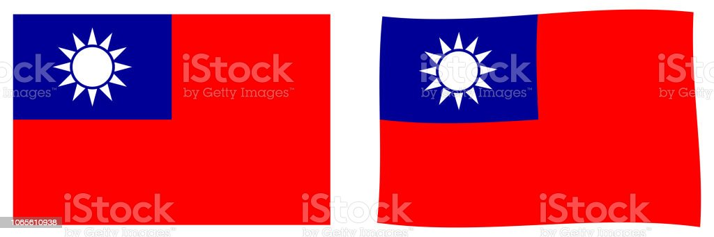 Taiwan (Republic of China) flag. Simple and slightly waving version. vector art illustration
