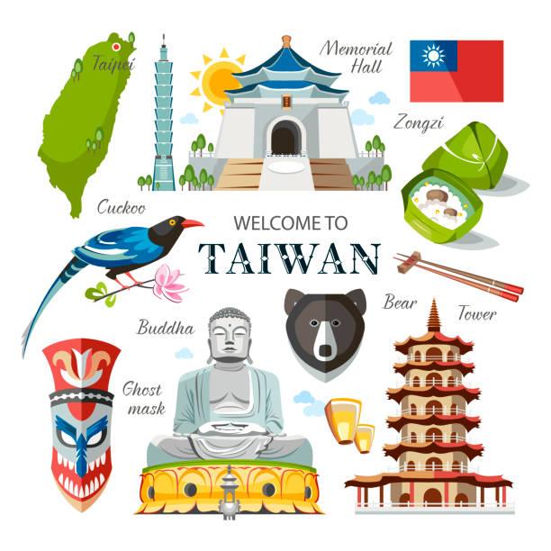 taiwan-reihe von traditionellen taiwanischen objekte architektur essen religion symbole gebäuden - insel taiwan stock-grafiken, -clipart, -cartoons und -symbole