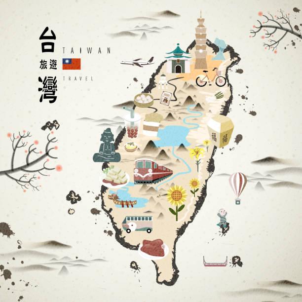 台湾旅行マップ - 台湾点のイラスト素材/クリップアート素材/マンガ素材/アイコン素材