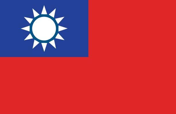 台湾 - 台湾点のイラスト素材/クリップアート素材/マンガ素材/アイコン素材