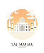 istock Taj Mahal 868439502