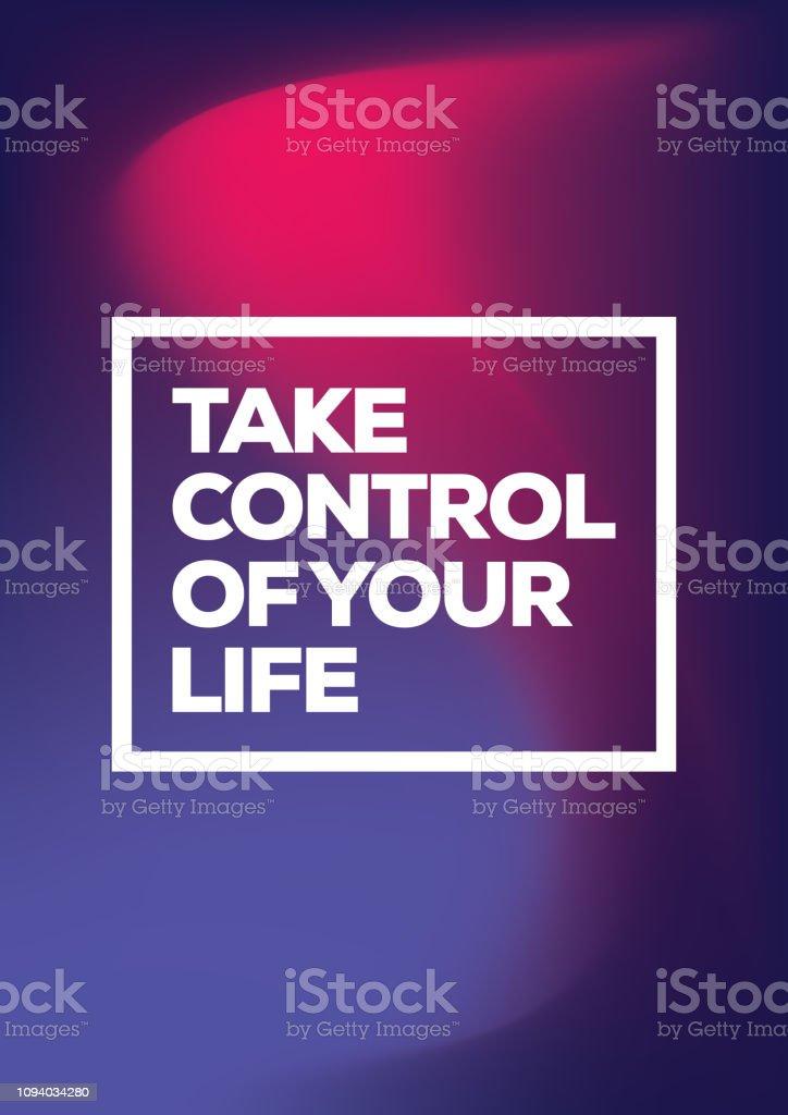 Контроль занять