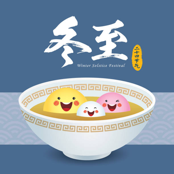 Best Tang Yuan Illustrations, Royalty-Free Vector Graphics ...