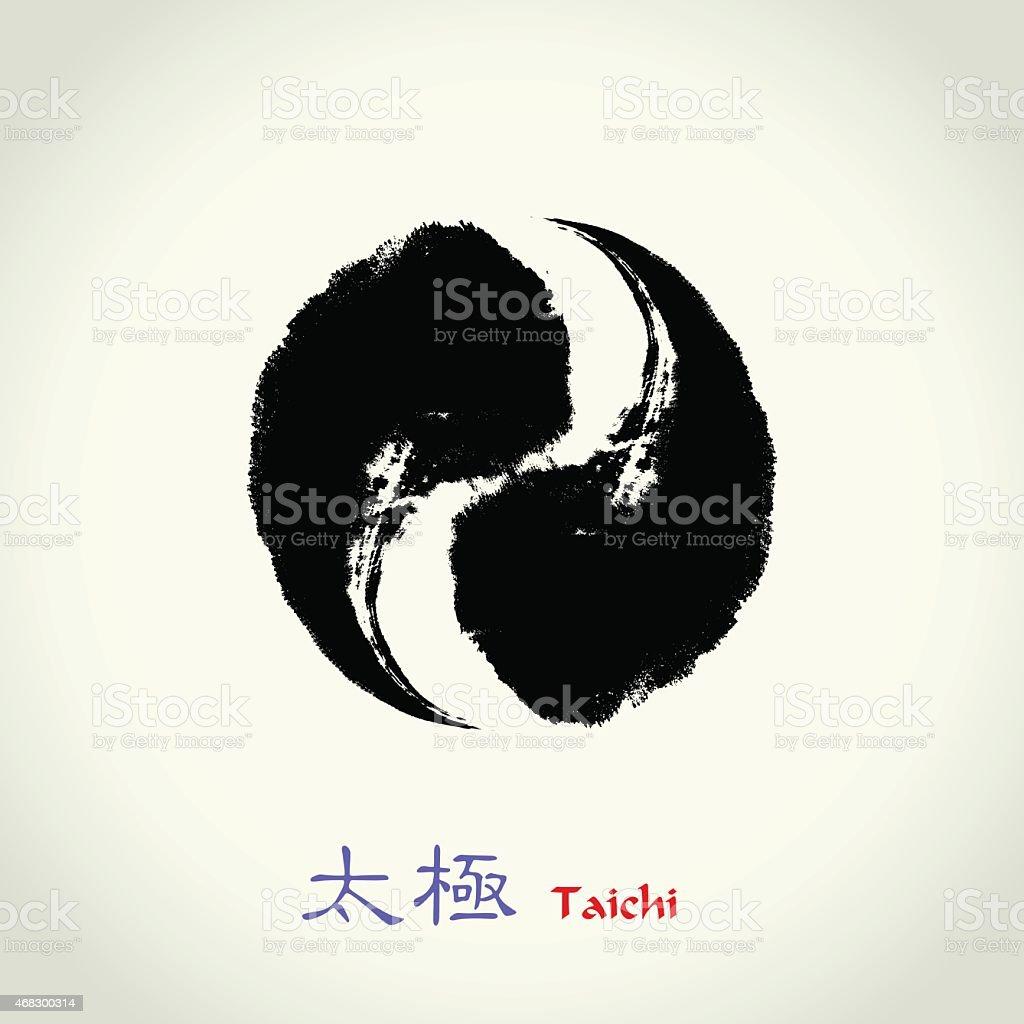 Tao: Taichi yin and yang vector art illustration