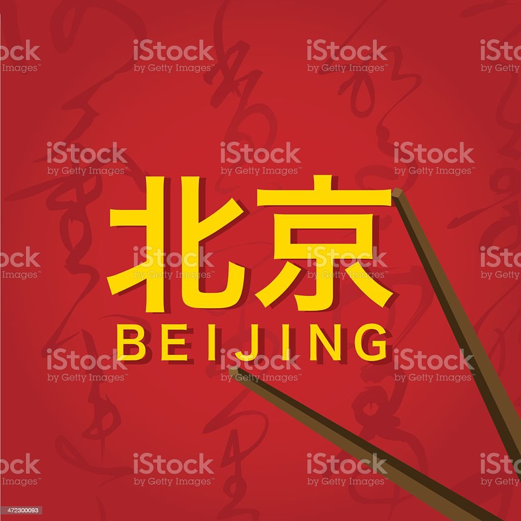 Taste of Beijing royalty-free stock vector art