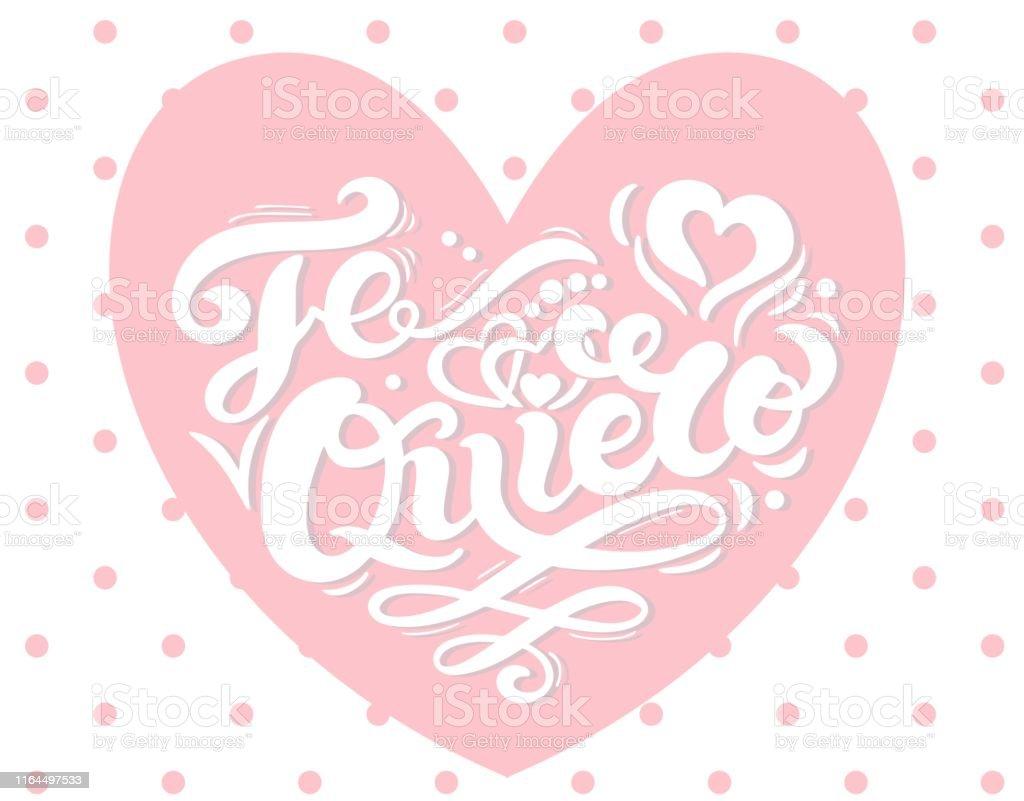Te Quiero Ich Liebe Dich Auf Spanisch Hand Gezeichnete Schriftzuge