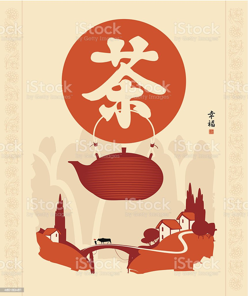 tea ceremony royalty-free tea ceremony stock vector art & more images of autumn