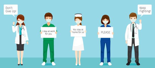 외과 마스크를 착용 의사의 팀, 배너를 들고, 포기하지 마십시오, 싸움을 계속, 나는 당신을 위해 직장에서 머물, 당신은 우리를 위해 집에 머물 - nursing home stock illustrations