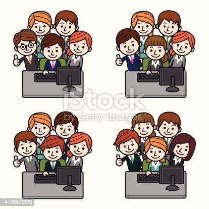istock Teamwork 476952229