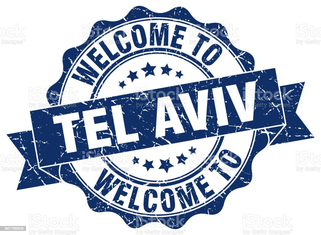 Tel Aviv round ribbon seal