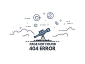 Telescope searching 404 banner