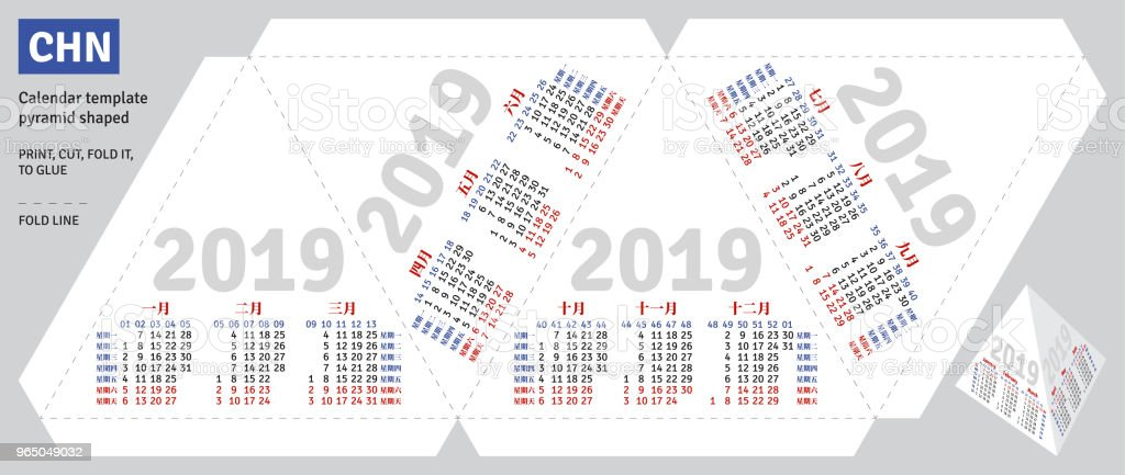 Template chinese calendar 2019 pyramid shaped royalty-free template chinese calendar 2019 pyramid shaped stock vector art & more images of advertisement