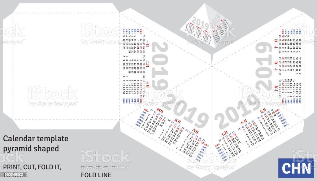 Template chinese calendar 2019 pyramid shaped template chinese calendar 2019 pyramid shaped - stockowe grafiki wektorowe i więcej obrazów azja royalty-free