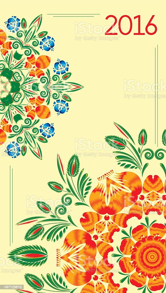 Template cover for сalendar page vector art illustration