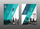 Template design, Layout