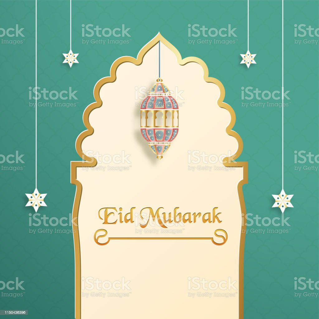 Template For Eid Mubarak With Green And Gold Color Tone 3d