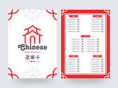 white chinese restaurant menu card template or flyer design stock