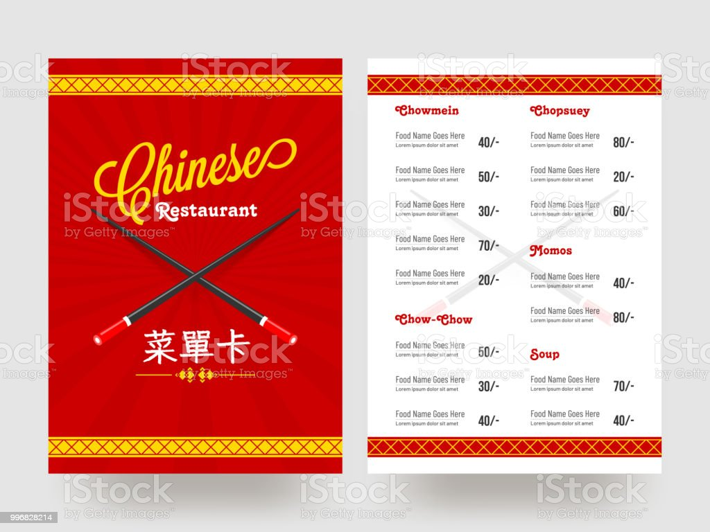 Template Or Flyer Design Of Chinese Restaurant Menu Card In Red And White Color Stock Illustration Download Image Now Istock