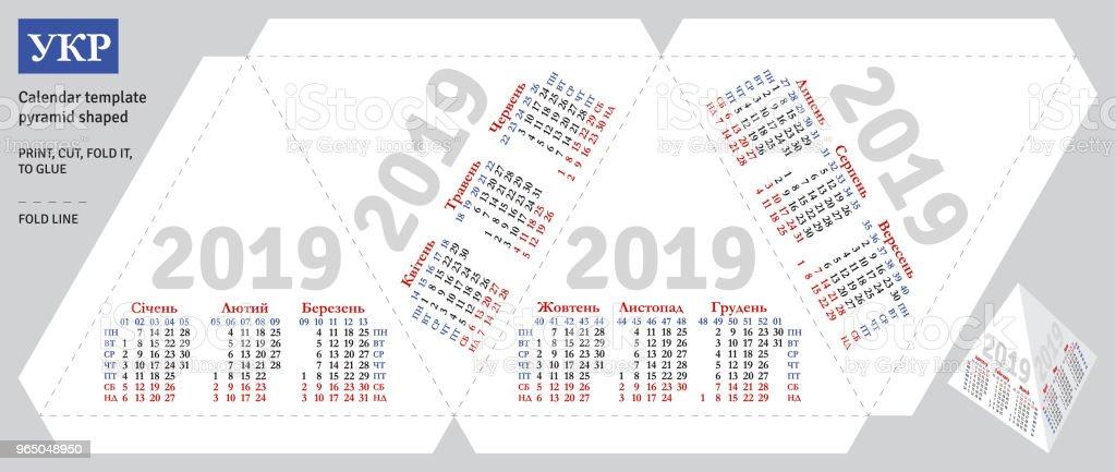 Template ukrainian calendar 2019 pyramid shaped template ukrainian calendar 2019 pyramid shaped - stockowe grafiki wektorowe i więcej obrazów bez ludzi royalty-free