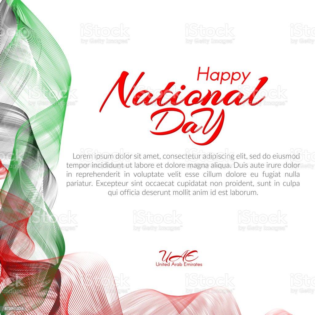 아랍 에미리트 (UAE) 행복 한 국가 하루 벡터의 국기의 색상 템플릿 - 로열티 프리 12월 벡터 아트