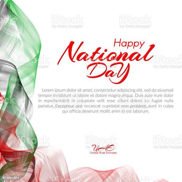 아랍 에미리트 행복 한 국가 하루 벡터의 국기의 색상 템플릿 12월에 대한 스톡 벡터 아트 및 기타 이미지