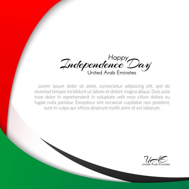 아랍 에미리트 (uae) 행복 한 독립 기념일 배경 벡터의 국기의 색상 템플릿 - uae flag stock illustrations