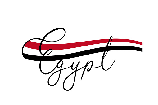 Text Egypt with egyptian national colors stripe. Black lettering on white background and Egypt flag. Vector illustration