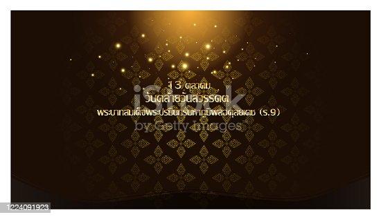 Thai alphabet Text - 13 October, Death Day King Bhumibol Adulyadej (Ror. 9) - Background elegant creative thai pattern modern.