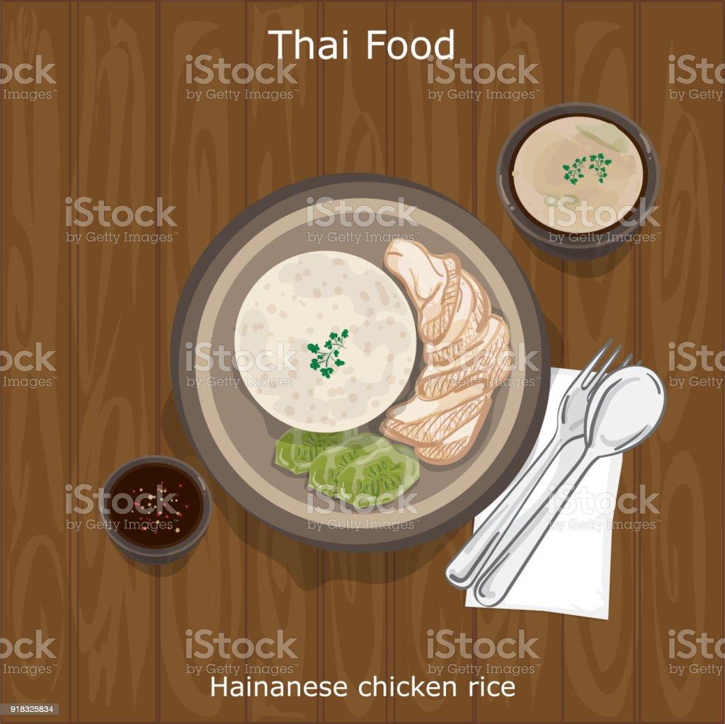 thai food Hainanese chicken rice vector art illustration