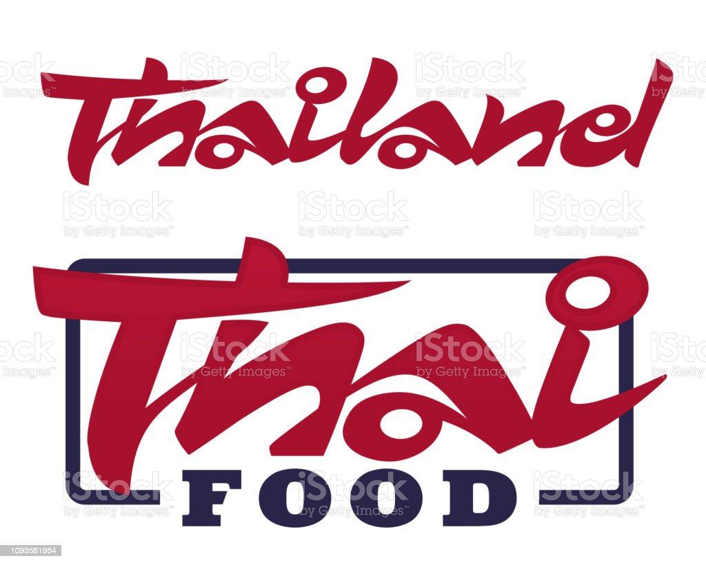 Tailândia e comida tailandesa letras - ilustração de arte em vetor