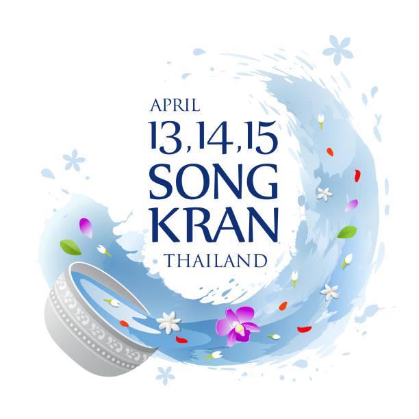 thailand songkran water splashing summer background - songkran festival stock illustrations, clip art, cartoons, & icons