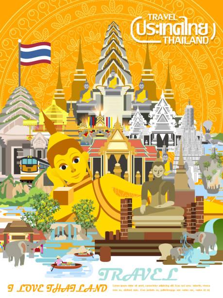 thailand reisen-konzept-poster - ayutthaya stock-grafiken, -clipart, -cartoons und -symbole