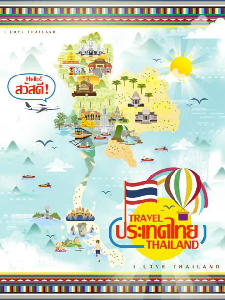 thailand-karte - ayutthaya stock-grafiken, -clipart, -cartoons und -symbole