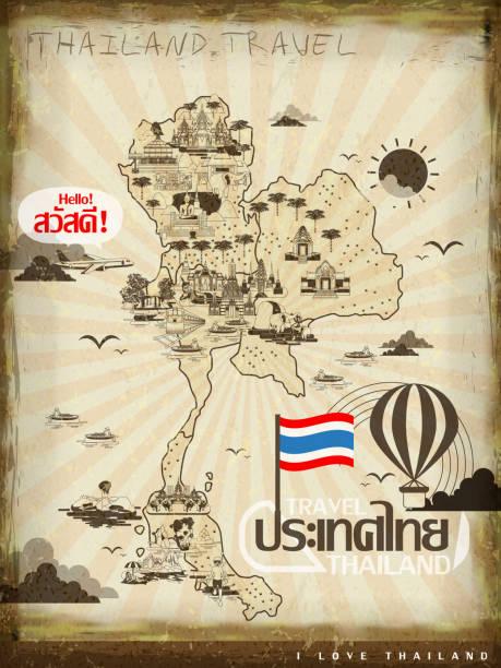 thailand reisen-poster - ayutthaya stock-grafiken, -clipart, -cartoons und -symbole