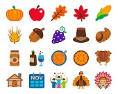 thanksgiving Day icon set,colorful decorate illustration