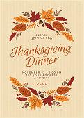 Thanksgiving Dinner Invitation Template - Illustration