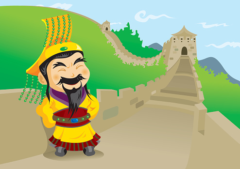 The 1st Emperor Of China Qin Shi Huang Stock Illustration - Download Image Now