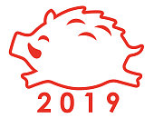 The 2019 Year of the Wild Boar icon, vector illustration.