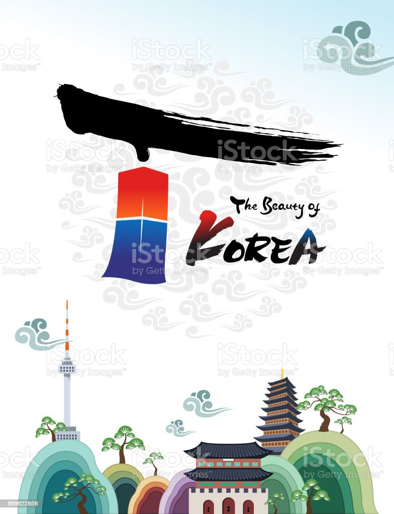 The Beautiful of Korea (Welcome to South Korea's travel and landmark, Namsan Tower and Palace, Korea)