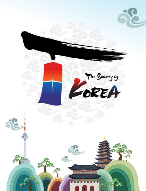 stockillustraties, clipart, cartoons en iconen met de prachtige korea (welkom op zuid-korea's reizen en landmark, namsan toren en paleis, korea) - korea