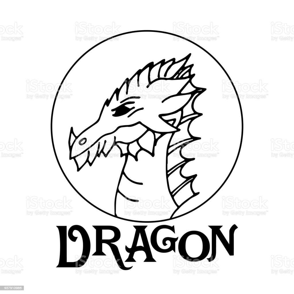 The Chinese Dragon The Symbol Of Feng Shui Stock Vector Art More