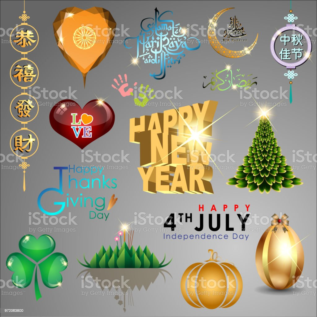The Colorful Sign of Annual Festival. vector art illustration