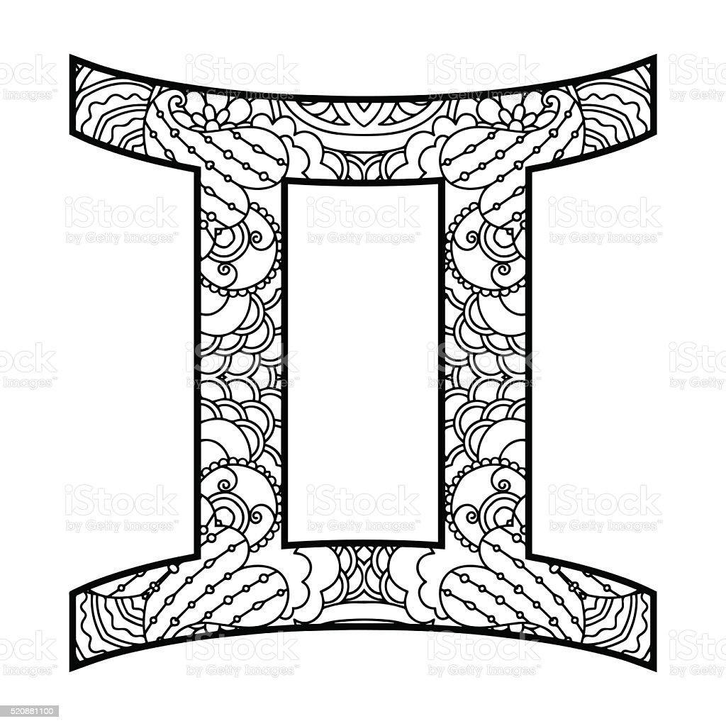 The Decorative Icon For The Zodiac Sign Gemini Stock Vector Art