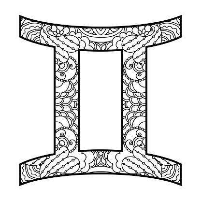 The decorative icon for the zodiac sign Gemini.