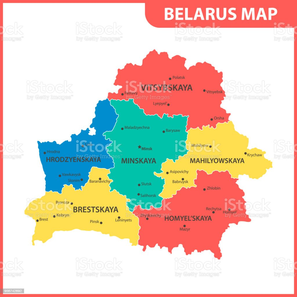 The detailed map of Belarus with regions or states and cities, capital. Administrative division